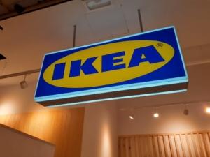 IKEA - Interior Illuminated Sign